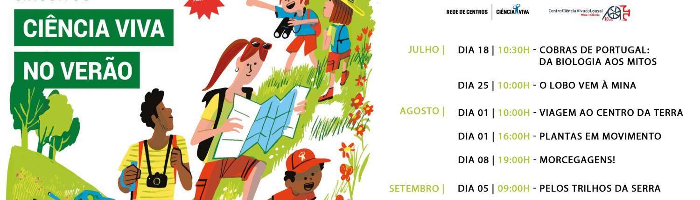 24ª edição Ciência Viva no Verão em Rede